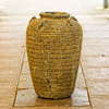 Egyptian Oil Jar